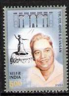 # Inde 2004 Mi N° 2041 (**) - India