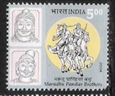 # Inde 2004 Mi N° 2054 (**) - India