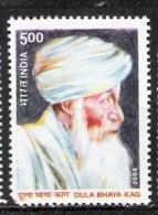 # Inde 2004 Mi N° 2061 (**) - India