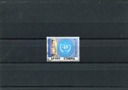 ETHIOPIA 1988.40 Years WHO.CTO - Ethiopië