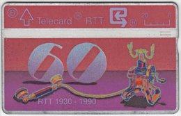 BELGIUM A-850 Hologram Belgacom - Anniversary, Radio station - 007D - used