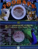 UKRAINE 2 H 2015  CU NI PROOF 120 ANNIVERSARY OF KHARKIV ZOO ANIMAL TIGER ELEPHANT UNC IN BLISTER - Ucraina