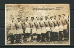 Judaica Jewish USSR 1933 Jewish Football Team  Tunis SPORT - Jewish