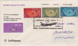 Greece FFC 1974 Athens - Bangkok Tayland By Lufthansa LH 642 - Aéreo