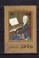 State Of Oman °-  Used .  Mozart    Oblitérés    Vedi Descrizione - Oman