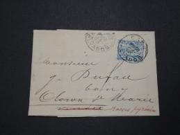 FRANCE - Perforés - Type Sage Perforé  EB Sur Lettre ( Avec Texte) - A Voir - Lot  P13597 - Perforés