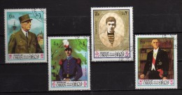 State Of Oman °-  Used .  Général De Gaulle, 4 Valeur .  Oblitérés    Vedi Descrizione - Oman