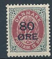 Danemark 1915  N° 84 Neuf * MLH Surchargé - 1913-47 (Christian X)