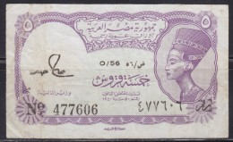 7578. Egypt, Banknote Of 5 Piastres, VF - Aegypten