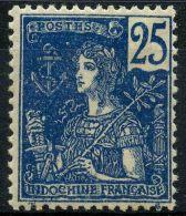 Indochine (1904) N 31 * (charniere) - Indochine (1889-1945)