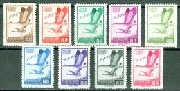 Taiwan 1966 Birds MNH** - Lot. 4250 - Ungebraucht
