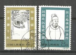 668 * CHINA * AUSGABE VON 1962 * GESTEMPELT ** !! - 1949 - ... République Populaire