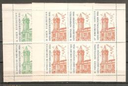 4 Hojas Diferentes Colores Exposicion Filatelica De 1956 - España