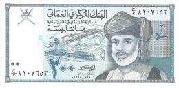 Oman - Pick 32 - 200 Baisa 1995 - Unc - Oman