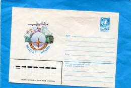 URSS-Lettre Entier Postal -neuf***5kp-illustré  Transports-jet-train Et Bateaux-- - 1980-91