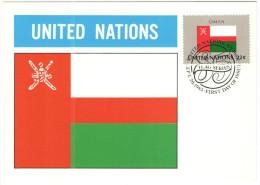 ONU - NAZIONI UNITE - UNITED NATIONS - NATIONS UNIES - 1985 - Flag Series, Oman - New York - FDC - New York - Sede Centrale Delle NU