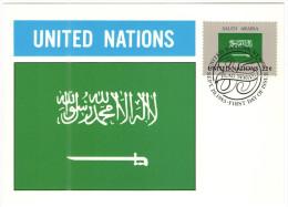 ONU - NAZIONI UNITE - UNITED NATIONS - NATIONS UNIES - 1985 - Flag Series, Saudi Arabia - New York - FDC - New York - Sede Centrale Delle NU