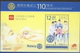 2015 Macau/Macao 110th Rotary Stamp S/s Wheelchair Medicine - 1999-... Chinese Admnistrative Region