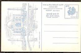 INDIA 1989 TAJ MAHAL,  ARCHITECTURE,  PEACOCK  AIR MAIL POST CARD # 5652 - India