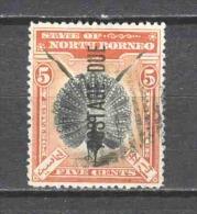 British North Borneo 1897 POSTAGE DUE 11 - North Borneo (...-1963)