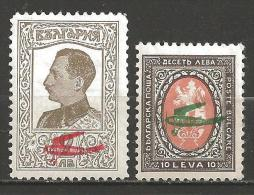 Bulgaria 1927 Mi 207 + 209 MH READ - 1909-45 Kingdom