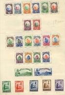 Collection SAN MARINO  Jusque 1933  Bonne Qualité En Général Cote 4370 Euros - San Marino