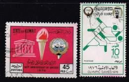 Kuwait, Michel# O 30 Jahre Unesco - Kuwait