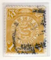 CHINA - IMPERIUM - Mi.Nr.CH - IM - 60 - 1902 - Refb2 - China