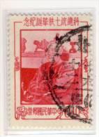 REPUBLIK CHINA - Mi.Nr.TW - 245 - 1956 - Refb2 - 1945-... Republiek China