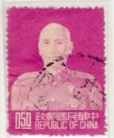 REPUBLIK CHINA - Mi.Nr.TW - 172 A - 1953 - Refb2 - 1945-... Republiek China