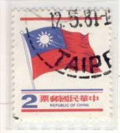 REPUBLIK CHINA - Mi.Nr.TW - 1265 A - 1978 - Refb2 - 1945-... Republiek China