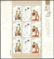 CHINA 2010-14 CHINA Kunqu Opera SHEETLET - 1949 - ... People's Republic