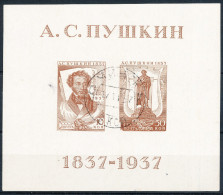 1937. CCCP :) - Russia & USSR