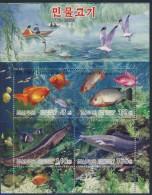COREE DU NORD 2004 BLOC POISSONS YVERT N°3356/59 OBLITERATION 1er JOUR - Fishes