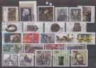 Bund Lot 9 Zuschlagmarken Gestempelt - Briefmarken