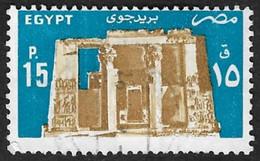 EGYPTE 1985 - PA  171 - Temple Edfou - Oblitéré - Posta Aerea