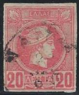 Griekenland     Yvert      81              O            Cancelled  /  Gebruikt - 1886-1901 Hermes, Klein
