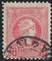 Griekenland     Yvert      95              O            Cancelled  /  Gebruikt - 1886-1901 Hermes, Klein