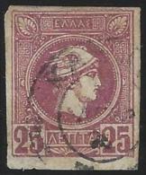 Griekenland     Yvert      83               O            Cancelled  /  Gebruikt - 1886-1901 Hermes, Klein