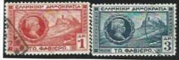 Griekenland     Yvert        366/367                 O            Cancelled  /  Gebruikt - Griekenland