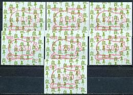 HONG KONG 1996 YEAR OF RAT FRAMA LABELS CPL SET P.O. # 1 SCARCE VF MNH - Hong Kong (...-1997)
