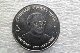 1 Taka  UNC - Bangladesh