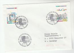 1991 Riquewihr FRANCE Stamps COVER  EVENT Pmk Illus MOTZART MUSIC - Music