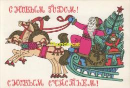 CPSM PERE NOEL RUSSIE ** SEMI MODERN SANTA CLAUS CHRISTMAS RUSSIA CARD - Santa Claus