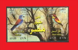 Egypt 2014,  Roller Bee-eater / Oiseaux Birds MNH ** - Passereaux