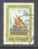Mocambique Mosambik 1960 - Michel Nr. 458 O - Mosambik
