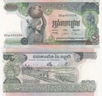 Cambodia - 500 Riels 1973 UNC / AUNC Lemberg-Zp - Cambodia