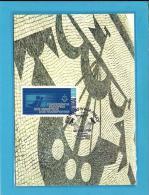 LISBOA - CALÇADA PORTUGUESA - BRASÃO DA CIDADE - CONGRESSO - 13.05.1983 - PORTUGAL - CARTE MAXIMUM - MAXICARD - Tarjetas – Máximo