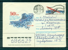 Russie - USSR - Enveloppe 1989 - Valeri Tchkalov Vol Pole Nord - Vols Polaires