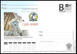"2015-236 Russia Russland Russie Rusia Postal Card ""B""Astrocomplex Chelyabinsk State Pedagogical University - Gufi E Civette"